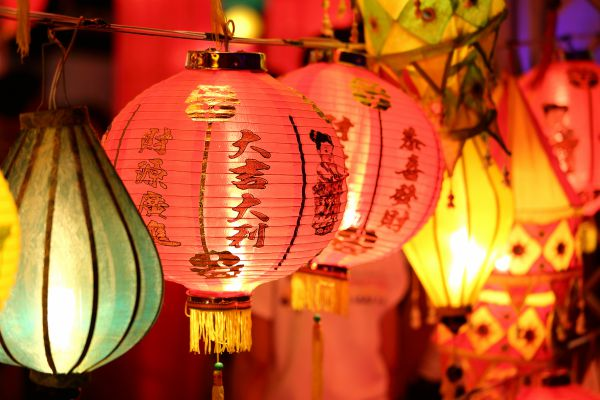 Lantern Festival Chinese new year