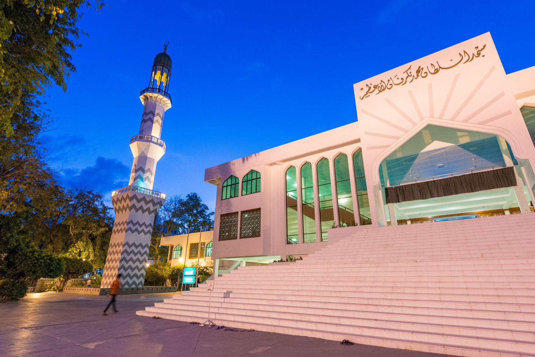 Male Maldives capital city